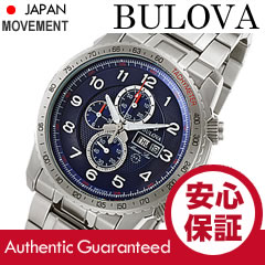 BULOVA(ブローバ)96C121MarineStar/マリンスタークロノグラフブルーダイアルメタルベルトメンズウォッチ腕時計【_包装選択】