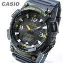 CASIO カシオ AQ-S810W-2A/AQS810W-2A タフソーラー アナデジ ブルー キッズ 子供 かわいい メンズ/ユニセックス チープカシオ チプカシ 腕時計