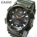 CASIO カシオ AQ-S810W-3A/AQS810W-3A タフソーラー アナデジ ブラック キッズ 子供 かわいい メンズ/ユニセックス チープカシオ チプカシ 腕時計 【あす楽対応】