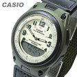 【メール便送料無料】CASIO(カシオ) AW-80V-3B/AW80V-3B ベーシック アナデジ グリーン キッズ・子供 かわいい! メンズウォッチ チープカシオ 腕時計 【あす楽対応】