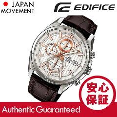 CASIOEDIFICE(カシオエディフィス)EFR-532L-7A/EFR532L-7Aクロノグラフブラウンレザーベルトホワイトダイアルメンズウォッチ海外モデル腕時計