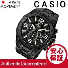 CASIOEDIFICE(カシオエディフィス)EFR-538BK-1A/EFR538BK-1Aクロノグラフメタルベルトブラックメンズウォッチ海外モデル腕時計