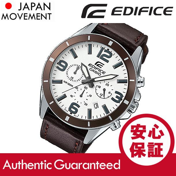 ab187dfb07 ブルー×シルバー CASIO EDIFICE (カシオ エディフィス) 腕時計 クロノグラフ EF-539D-1A2/ 海外モデル  EF539D-1A2 メタルベルト メンズウォッチ