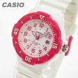 【メール便送料無料】CASIO(カシオ) LRW-200H-4B/LRW200H-4B スポーツギア ミリタリーテイスト ピンク×ホワイト ペアモデル キッズ・子供 かわいい! レディースウォッチ チープカシオ 腕時計