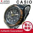 【メール便送料無料】CASIO(カシオ) LX-S700H-1B/LXS700H-1B ソーラー アナログ ラバーベルト べっ甲 キッズ・子供 かわいい! レディースウォッチ チープカシオ 腕時計