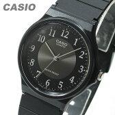 【メール便送料無料】CASIO(カシオ) MQ-24-1B3LL/MQ24-1B3LL ベーシック アナログ ブラック キッズ・子供 かわいい! メンズウォッチ チープカシオ 腕時計