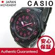 【メール便送料無料】CASIO (カシオ) MRW-200H-4C/MRW200H-4C スポーツギア ミリタリーテイスト ピンクインデックス ペアモデル キッズ・子供 かわいい! メンズウォッチ チープカシオ 腕時計