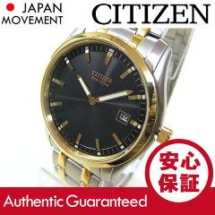CITIZEN(シチズン)AU1044-58EEco-Drive/エコドライブゴールドコンビステンレスベルトメンズウォッチソーラー腕時計