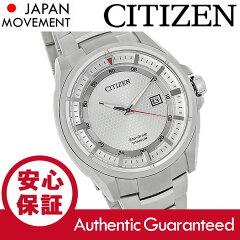 CITIZEN(シチズン)AW1400-87AEco-Drive/エコドライブチタンメタルベルトシルバーメンズウォッチ腕時計