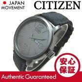CITIZEN (シチズン) BM8475-00FB EcoDrive/エコドライブ ソーラー キャンバスベルト ブラック メンズウォッチ 腕時計【あす楽対応】