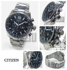 CITIZEN(シチズン)CA4170-51EEco-Drive/エコドライブクロノグラフステンレスベルトメンズウォッチソーラー腕時計