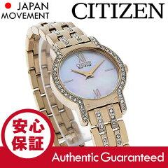 CITIZEN(シチズン)EX1243-53DEco-Drive/エコドライブSilhouette/シルエットストーン装飾マザーオブパールメタルベルトレディースウォッチ腕時計