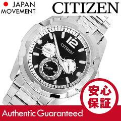 CITIZEN(シチズン)AG8330-51Eマルチファンクションカレンダーメタルベルトカジュアルメンズウォッチ腕時計