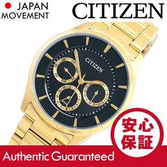 CITIZEN(シチズン)AG8352-59Eマルチファンクションカレンダーメタルベルトゴールドカジュアルメンズウォッチ腕時計