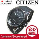 CITIZEN(シチズン) AW1150-07E Eco-Drive/エコドライブ ブラック ラバーベルト メンズウォッチ 腕時計