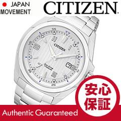 CITIZEN(シチズン)BM6880-53BEcoDrive/エコドライブソーラーチタンホワイトダイアルメタルベルトメンズウォッチ腕時計【_包装選択】