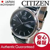 CITIZEN (シチズン) BM8240-03E EcoDrive/エコドライブ ソーラー ブラック×シルバー レザーベルト メンズウォッチ 腕時計