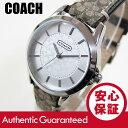 COACH (コーチ) 14501525 New Classic Signature ニュー クラシック シグネチャー スモールC ジャガードベルト レディースウォッチ 腕時計【あす楽対応】