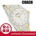 COACH (コーチ) 14501610 Signature/シグネチャー メタルベルト ゴールド×シルバー コンビ レディースウォッチ 腕時計