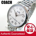 COACH (コーチ) 14502260 Delancey/デランシー メタルベルト シルバー レディースウォッチ 腕時計 【あす楽対応】