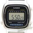CASIO(カシオ) シンプルデジタル LA-670WA-1UW/LA670WA-1UW シルバー キッズ・子供 かわいい! レディースウォッチ チープカシオ 腕時計 【即日出荷】