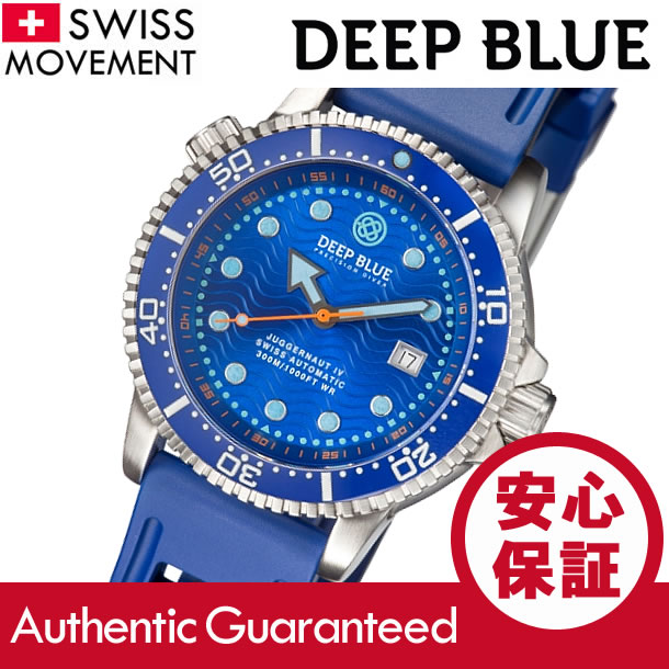 DEEP BLUE (ディープブルー) J4-BLBL JUGGERNAUT IV スイス製Sellita Sw-200ムーブメント 300m防水 ダイバーズ ラバーベルト ブルー 腕時計:腕時計とアクセ&雑貨 GoodyOnline