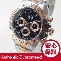 【正規品】ELGIN(エルジン)FK1059PG-Bクロノグラフダイバーズモデル20気圧防水シルバー×ゴールドコンビメンズウォッチ腕時計【あす楽対応】
