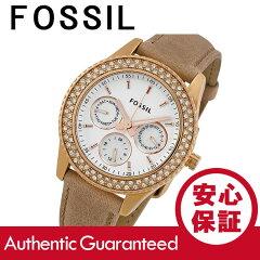 FOSSIL(フォッシル)ES3104STELLA/ステラインダイアルカレンダーレザーベルトストーン装飾レディースウォッチ腕時計【_包装選択】