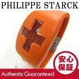 FOSSIL (フォッシル) PH1089 PHILIPPE STARCK/フィリップ・スタルク クロスデジタル オレンジ ユニセックスウォッチ 腕時計
