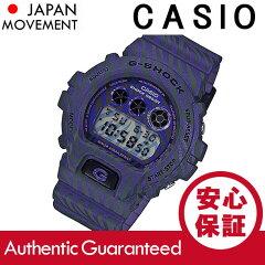 CASIOG-SHOCK(カシオGショック)DW-6900ZB-2/DW6900ZB-2ZEBRACamouflageSeries/ゼブラカモフラージュシリーズパープルメンズウォッチ腕時計