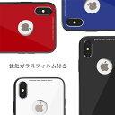 【メール便送料無料】スマホケース iPhoneX iPhone8/8plus iPhone7 iPhone6/6S用 iPhone10 ア……