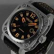 【世界限定生産】 LUM-TEC (ルミテック) G3 Gシリーズ ロンダクォーツ搭載 レザーベルト オレンジ メンズウォッチ 腕時計