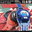 【日本製/MADE IN JAPAN】CASIO/カシオ Gショック/G-SHOCK用レザーベルト レザー替えベルト ハンドメイド ヌメ革 レッド/オレンジ/ブルー 日本製/MADE IN JAPAN 【あす楽対応】