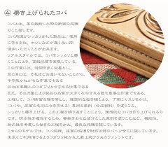 【日本製/MadeinJapan】財布長財布/ハンドメイドロングウォレットバスケット&フラワー手彫り手縫いシェリダンカービングレザーウォレットバイカーズウォレットLWB-001B2-F2B1【対応】