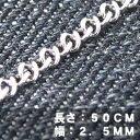 【サージカルステンレス ネックレス チェーン】 ステンレス 316L メンズ 八の字喜平チェーンネックレス レディースユニセックス対応 ネックレス 2.5mm幅 長さ50cm ステンレスチェーン T2NN8460-Z 低金属アレルギー ステンレス製 T2N Select