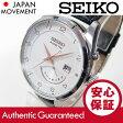SEIKO(セイコー) SRN049 Kinetic/キネティック レザーベルト レトログラードカレンダー メンズウォッチ 腕時計