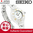 SEIKO (セイコー) SWE002 Kinetic/キネティック マザーオブパール メタルベルト レディースウォッチ 腕時計