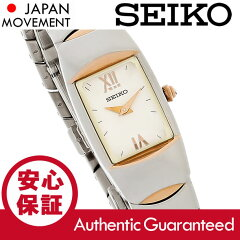 SEIKO(セイコー)SYL806ブレスレットタイプメタルーベルトゴールド×シルバーコンビレディースウォッチ腕時計