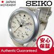 SEIKO(セイコー) SEIKO5/セイコー5 SNK803K2 ミリタリー 自動巻 ベージュ メンズウォッチ 腕時計 【あす楽対応】