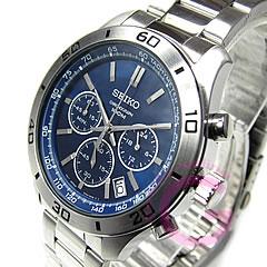 /SS Navy men's watches, SEIKO (Seiko) SSB059P1 chronograph silver metal belt