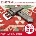 【幅26mm】パネライ (PANERAI) スタイル T2N Strap/T2Nストラップ ハンドメイド ヴィンテージ 手縫い レザーベルト T2N-26PLOUT ルミノール ラジオミール 40mm 44mm 47mm それぞれのケースにオススメ レザーストラップ ブラウン系 替えベルト 腕時計用