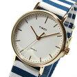 【メール便送料無料】TIMEX(タイメックス) TW2P91900 Weekender Fairfield /ウィークエンダー フェアフィールド 37mm ブルー ボーダー ユニセックスウォッチ 腕時計