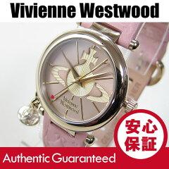 VivienneWestwood(ヴィヴィアン・ウエストウッド)VV006PKPKORB/オーブレザーベルトゴールド×ピンクビビアンレディースウォッチ腕時計