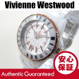 Vivienne Westwood (ヴィヴィアン・ウエストウッド) VV088RSWH Sloane/スローン セラミック メタルベルト ホワイト×ゴールド ビビアン レディースウォッチ 腕時計