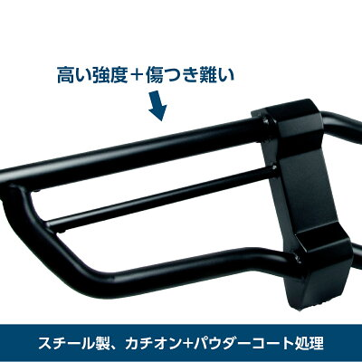 JB64ジムニー専用GBリアバンパーガード