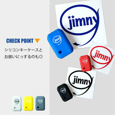 Jimnyステッカー