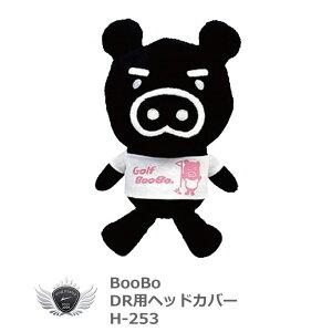 ライト ドライバー用ヘッドカバー BooBo 460cc 【キャラクター】【あす楽】
