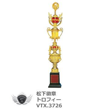 トロフィー VTX3726 G【松下徽章】【文字刻印代無料】