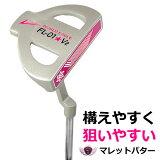 ゴルフ レディース パター ランキング上位の井戸木プロ推薦FLクラブシリーズ 人気のピンク色 WORLD EAGLE 特に初心者の方におすすめ