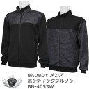 BADBOY バッドボーイ メンズボンディングブルゾン BB-4053W